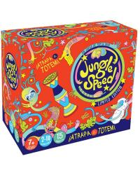 Jungle Speed | Limited Edition