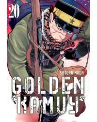 Golden Kamuy | 20