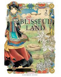 Blissful Land | 2