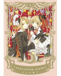 Card captor Sakura | 5