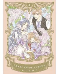 Card captor Sakura | 4